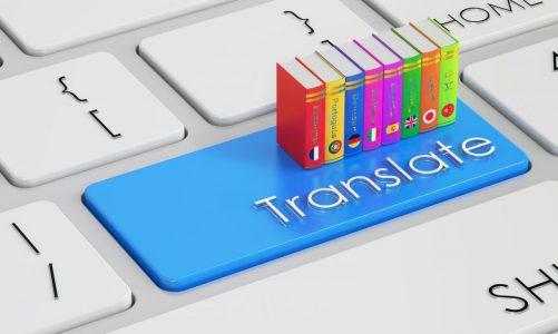 Este obligatoriu ca un traducator sa aiba studii de specialitate?